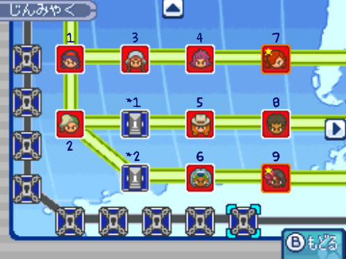Inazuma Eleven 3 Connection Map Guide